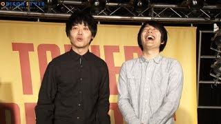 お笑いコンビ・うしろシティが9日、東京・タワーレコード渋谷店で単行本...