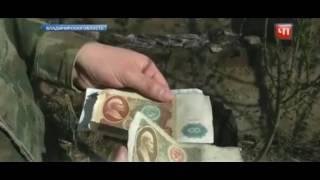Килограммы денег обнаружили в болоте во Владимирской области