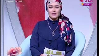 برنامج كلام هةانم ينعي الكاتب الكبير محفوظ عبد الرحمن ..