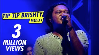 Tip Tip Brishty Medley - Taposh Feat Tonmoy Tansen : Wind Of Change   Pre-season