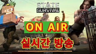 SOS/STATE OF SURVIVAL[스테이트 오브 …