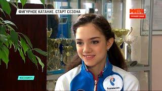 2015-11-01 - Евгения МЕДВЕДЕВА