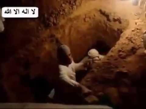 نسخة عن Are you ready for the first night in the grave?هل أنت مستعد لأول ليلة في القبر؟ thumbnail