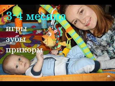 РЕБЁНКУ 3 МЕСЯЦА умелки