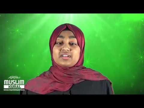 Download Al-Hafizha Azma Jamaldeen Qirath