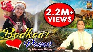 Badkaar Panav   Kashmiri Folk Songs   Ghazal   Naseem-Ul-Haq