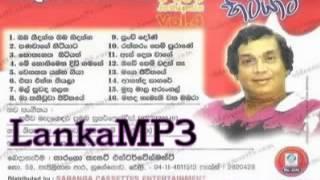 Jothi Pala - Pana Wage Hitiyata - Vol.4 (SuperFriends) MP3