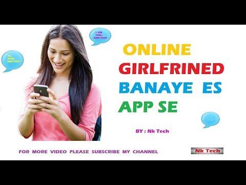 Online Girlfriend Kaise Banaye