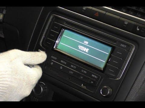 VW Polo Sedan - Как снять штатную магнитолу