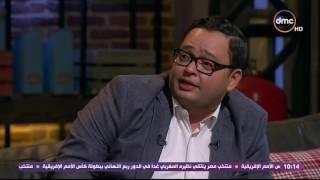 بيومي أفندي - شوف رد أحمد رزق لما بيومي سأله عن زوجته ... أسكت