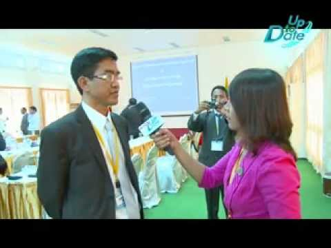 Pu Zing Cung and Sky Net- part- I.mp4
