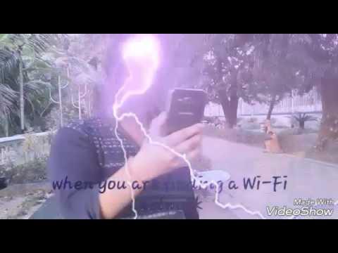 Wi-Fi PREM KATHA