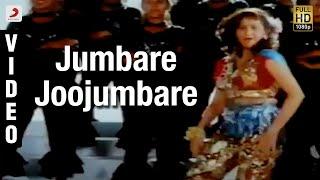 Yamaleela - Jumbare Joojumbare Video (Telugu) | Ali, Indraja