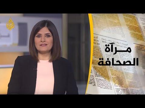 ?? مرآة الصحافة الثانية 21/7/2019  - نشر قبل 2 ساعة