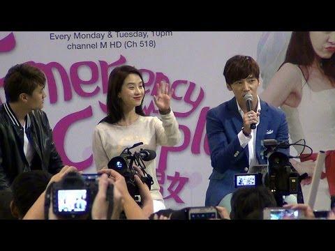 Song Ji Hyo Emergency Couple Promo in Singapore