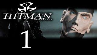 Hitman: Codename 47 - Слепое прохождение на русском - Тренировка [#1] | PC
