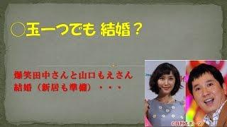 無料で日給2万円稼げる超具体的な方法 サラリーマンでも、主婦の方でも...