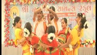 Swagat Geet-Annual Function-2016-Shree Navchetan Science School