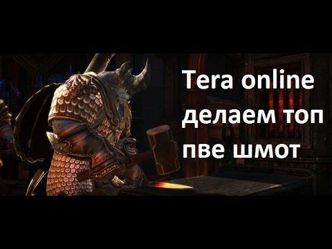 Питомцы Тера онлайн - Tera online
