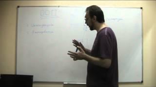 Лекция по основам  Java: ООП, объекты, классы, интерфейсы, JVM, JDK, JIT