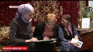Очередной шанс на выздоровление от РОФ им. Ахмата-Хаджи Кадырова
