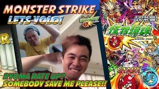 Milko Gaming : Monster Strike. More YOLO Hatch for Ryoma + Bonus Round