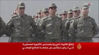 بدء أكبر هيكلة للجيش التركي منذ عقود