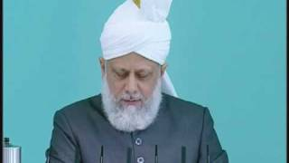 Friday Sermon: 18th June 2010 - Part 3 (Urdu)