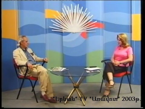 """Yerevan"" TV ""Aravot"" 2003. Aram Gharabekyan, Susanna Oganesyan (Hovhannisyan)"