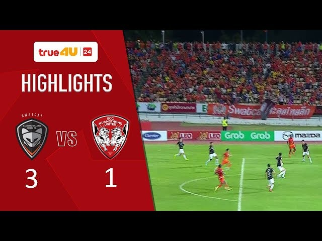 Nakornratchasima Mazda FC vs SCG Muangthong United