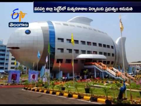 Fisheries Science College in Pebbair of  Wanaparthy Gets Govt Permission