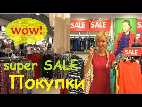 Покупки в Питере и SUPER ЦЕНЫ на одежду! HAUL! ВЛОГ Мои Летние Покупки СПб 2015