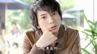 2011松本潤HOT PEPPER Beauty[CM] 嵐Jr.研究社 翻譯:番茄.