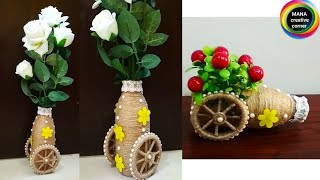 How to turn waste bottle into beautiful flower vase#Bottle decoration idea using jute rope#craft