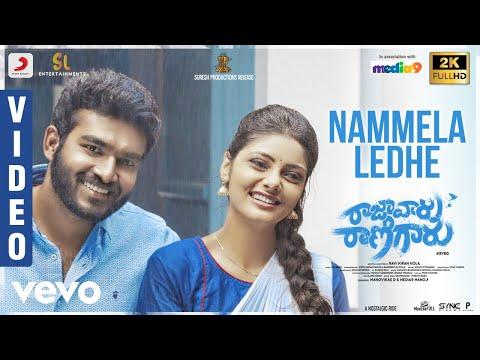Raja Vaaru Rani Gaaru - Nammela Ledhe Video   Kiran Abbavaram, Rahasya Gorak, Ravikir...