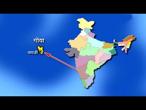 Learn States Of India For Children's in Hindi | HD