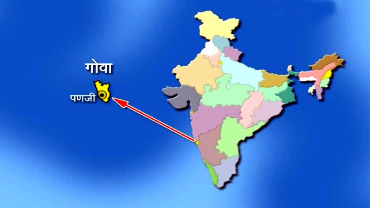 Learn States Of India For Childrens in Hindi  HD  YouTube