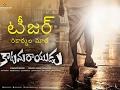 Katama Rayudu teaser records