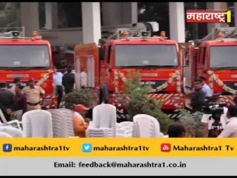 NEW Fire Engine Vehicles in Mumbai fire brigade staff