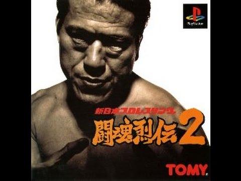 Retro Wrestling Games Present NJPW Toukon Retsuden 2 PS1