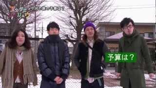 北海道・札幌で芝居活動をする、赤谷翔次郎と上田龍成が 様々な街を、様...
