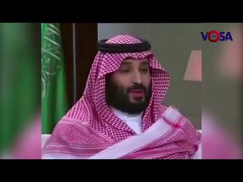 Media Speculates About 'Possible Death' Of Saudi Crown Prince