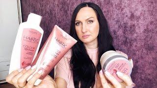 Новая серия для окрашенных волос HairX (Хэир Икс) Орифлэйм.  Плюсы и разочарование