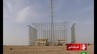 Iran first long range resonance 3D digital informing Ghadir ra…