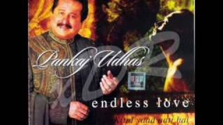 Maikhana Maikhana Pankaj Udhas
