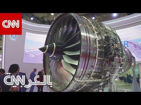 شغل أطول رحلة في العالم.. إليكم قوة هذا المحرك من رولز رويس  - نشر قبل 29 دقيقة