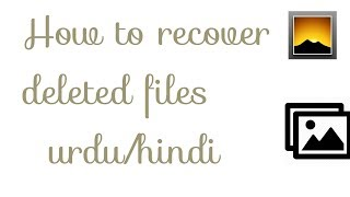 How to recover deleted files in just 2 minutes  (Urdu hindi )