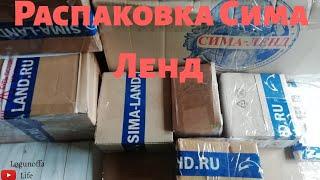 Распаковка Сима Ленд