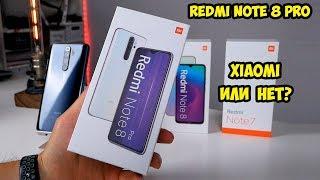 Xiaomi Redmi Note 8 PRO Опыт использования. Что к чему и зачем