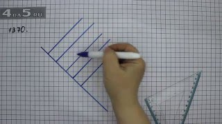видео гдз по математике  6 класс виленкин